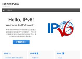 ipv6.neu.edu.cn