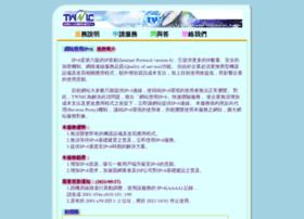 ipv6web.twnic.net.tw