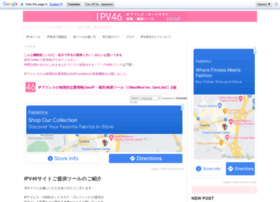 ipvx.info