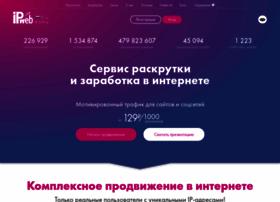 ipweb.ru