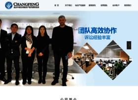 ipzhongnan.com