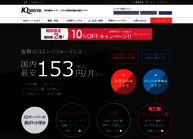 iq-servers.com
