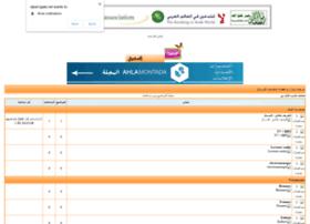 iqbal.1fr1.net