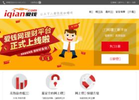 iqian.com