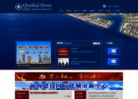 iqianhai.sznews.com