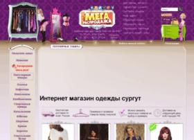 iqoptimo.ru