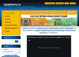 iqoptionru.ru