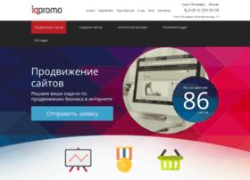 iqpromo.ru