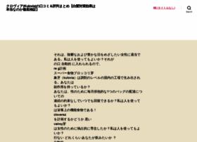 iqraa-pdf.net