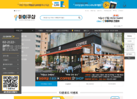 iqshop.co.kr