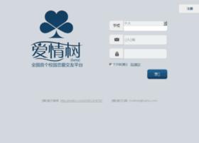 iqshu.com