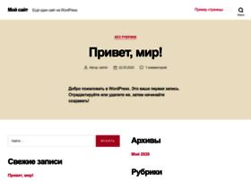 iqsport.ru