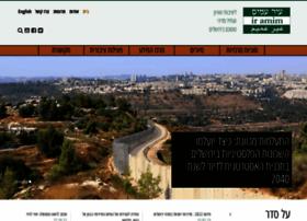 ir-amim.org.il
