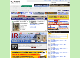 ir-channel.jp