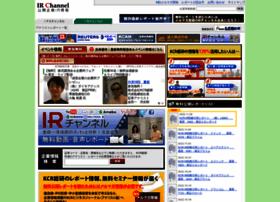 ir-channel.jp