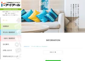 ir-jp.net
