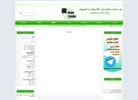 ir-micro.com