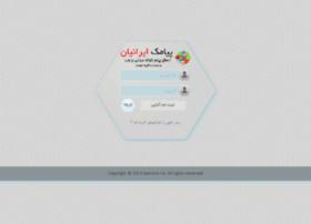 ir-payamak.org