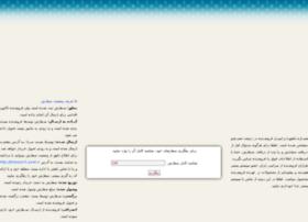 ir-store.org