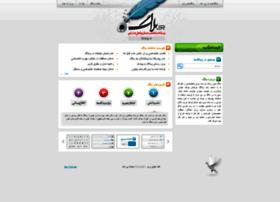 ir.domains.blog.ir