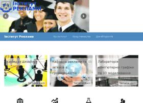 ir.edu.ua