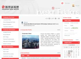 ir.ifeng.com