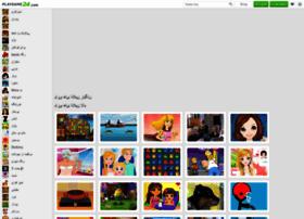 ir.playgame24.com