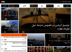 ir.sputniknews.com