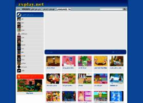 ir.zxplay.net