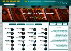 irafta.com