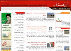 irahestan.com