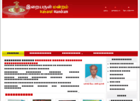 iraiyarulmandram.com