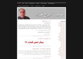 iraj-farzad.com