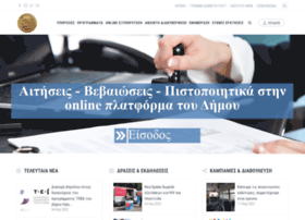 iraklio.gr