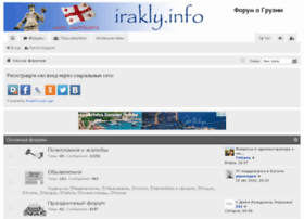 irakly.org
