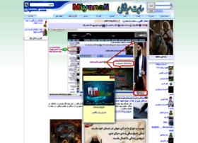 iran-1404.miyanali.com