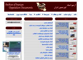 iran-archive.com