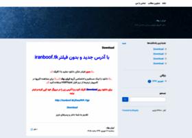 iran-boof.blogsky.com
