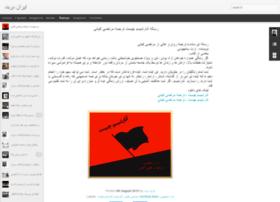 iran-darband.blogspot.com