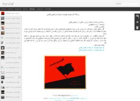 iran-darband.blogspot.nl