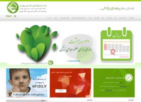 iran-ehda.com