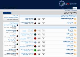iran-eng.com