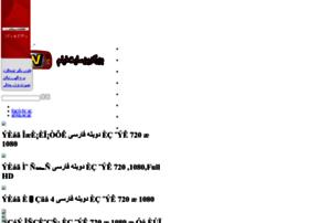 iran-film1.bigsite.ir