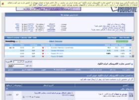 iran-forex.com