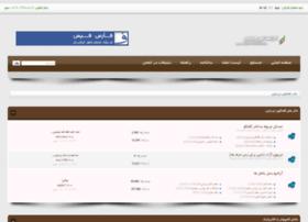 iran-forum.ir