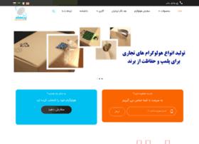 iran-hologram.com