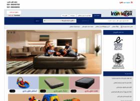 iran-intex.com
