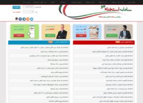 iran-karyab.com