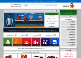 iran-meshop.net
