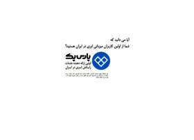 iran-new.ir